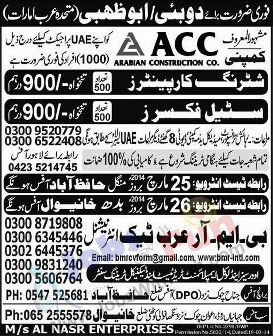 Jobs In ACC Arabian Construction Company Dubai Abu Dhabi UAE | Jobs