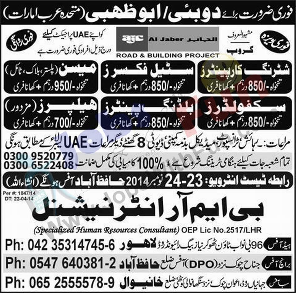 Jobs In Al Jaber Group Road And Building Project Dubai Abu