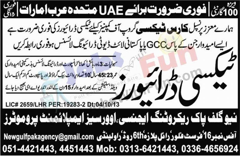 Taxi Drivers Required For Cars Taxi Group Of Companies UAE