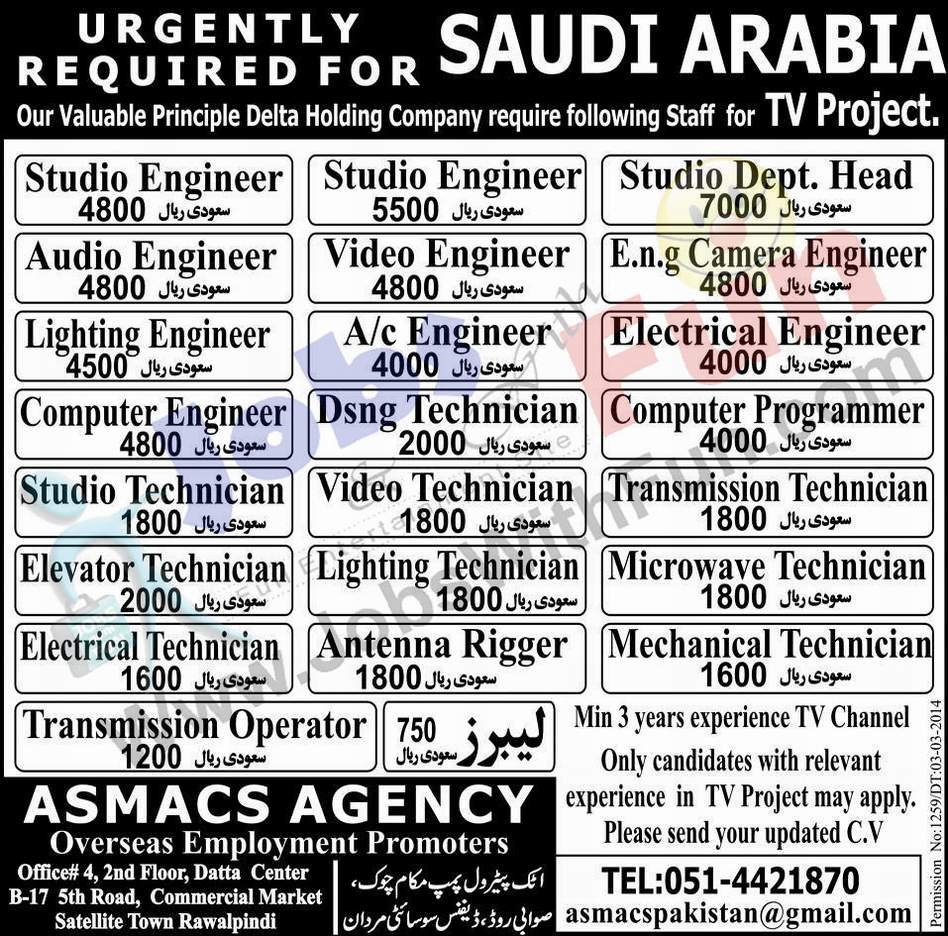 Urgently Required Jobs In Our Variable Prinl Delta Holding Company Saudi Arabia Jobswithfun